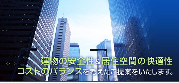 東京都台東区の株式会社サンコンエンジニアリング TOP PAGE
